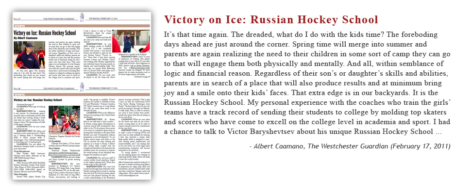 Victory on Ice